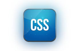CSS你必须要懂得的经验